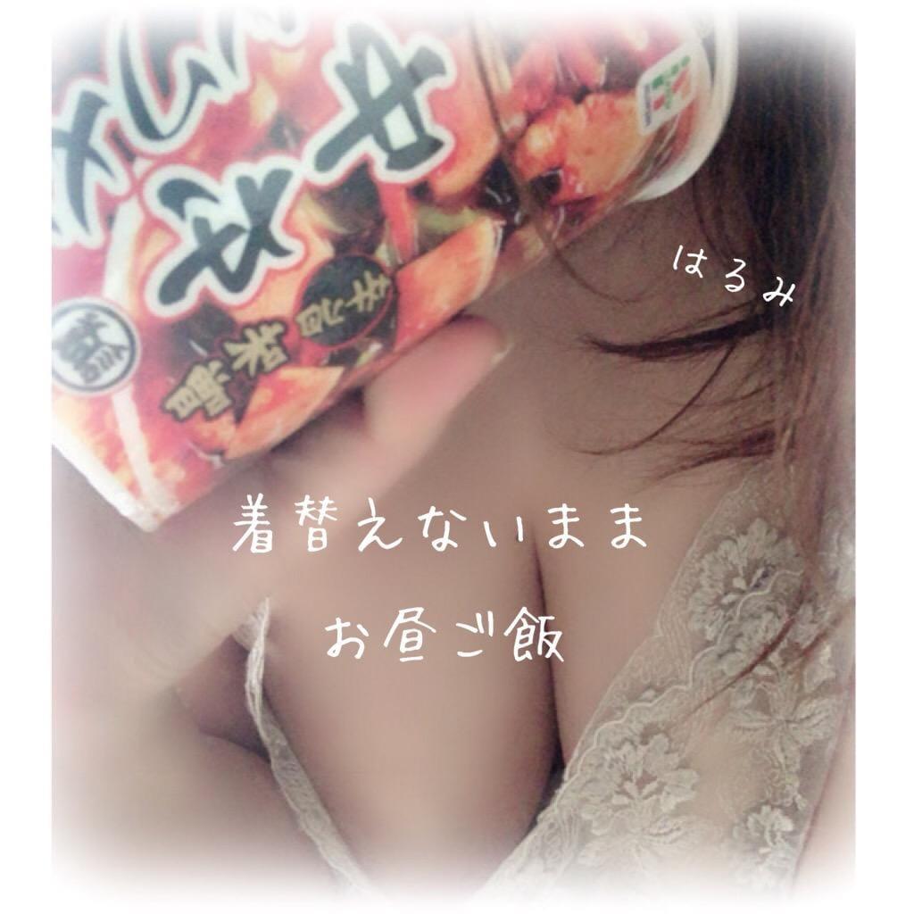 「2度寝」04/01(水) 12:37 | はるみの写メ・風俗動画