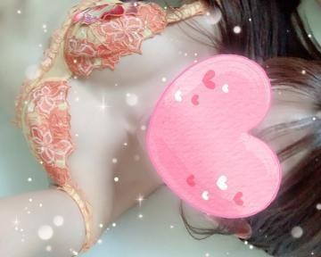「お礼★」04/01(水) 13:31 | ーレイラーの写メ・風俗動画