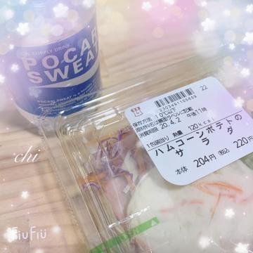 ちい「晩ご飯」04/01(水) 18:27 | ちいの写メ・風俗動画