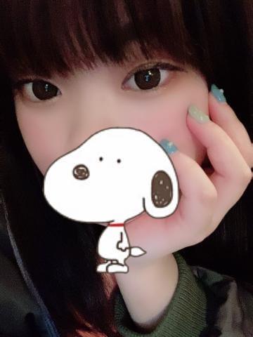 あんなちゃん「出勤予定??」04/01(水) 19:25   あんなちゃんの写メ・風俗動画