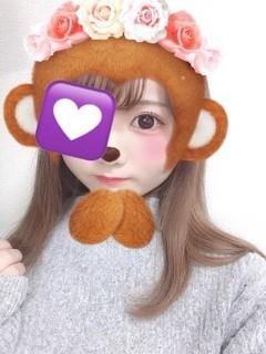 さなちゃん「」04/02(木) 10:30 | さなちゃんの写メ・風俗動画