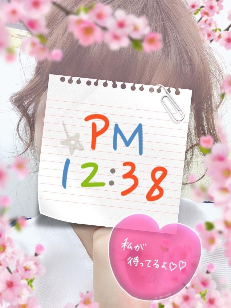 横溝「まみれ」04/02(木) 12:46 | 横溝の写メ・風俗動画