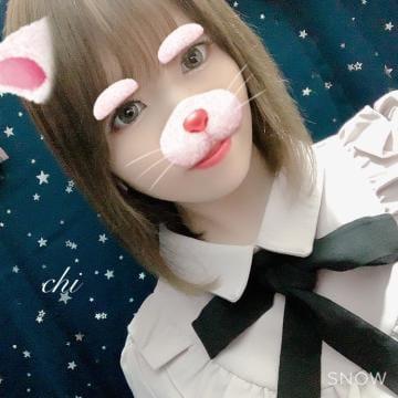 「出勤」04/02(木) 13:59   ちいの写メ・風俗動画