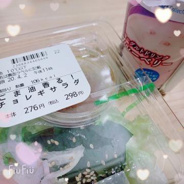 「昼ご飯」04/02(木) 14:09   ちいの写メ・風俗動画