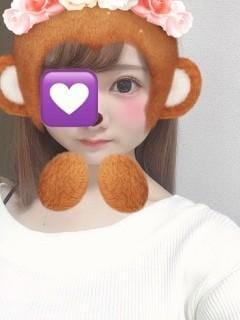 さなちゃん「ありがとう」04/02(木) 18:00 | さなちゃんの写メ・風俗動画