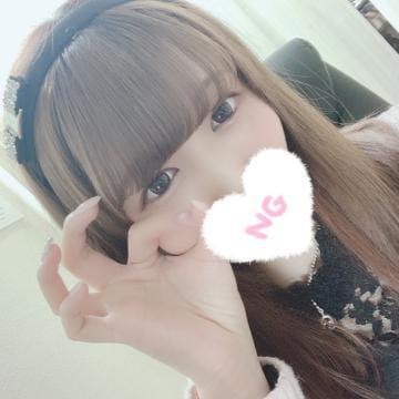 「しゅっきーん?」04/02(木) 19:34 | あおいの写メ・風俗動画