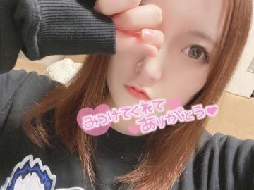 「へんこうっ」04/02(木) 21:15 | 【S】れいかの写メ・風俗動画