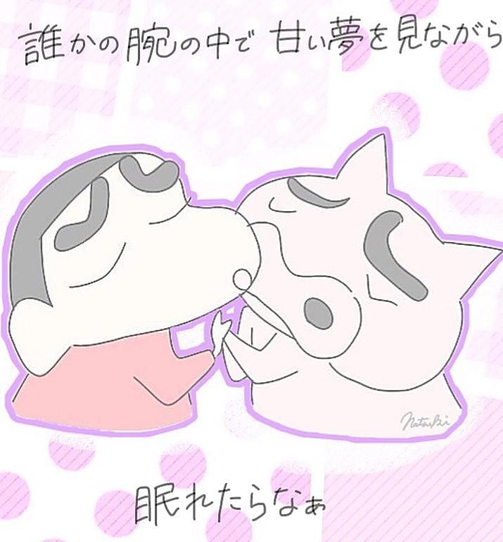 和歌(わか)「?ご縁に感謝?」04/03(金) 08:50   和歌(わか)の写メ・風俗動画