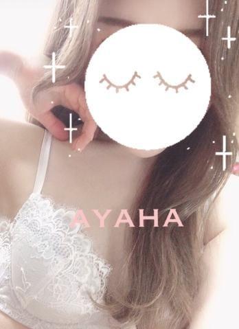 綾羽(あやは)「本日」04/03(金) 12:04 | 綾羽(あやは)の写メ・風俗動画