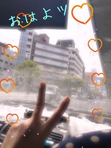 「おはよ〜ございますッ☆」04/03(金) 13:51 | みどりの写メ・風俗動画