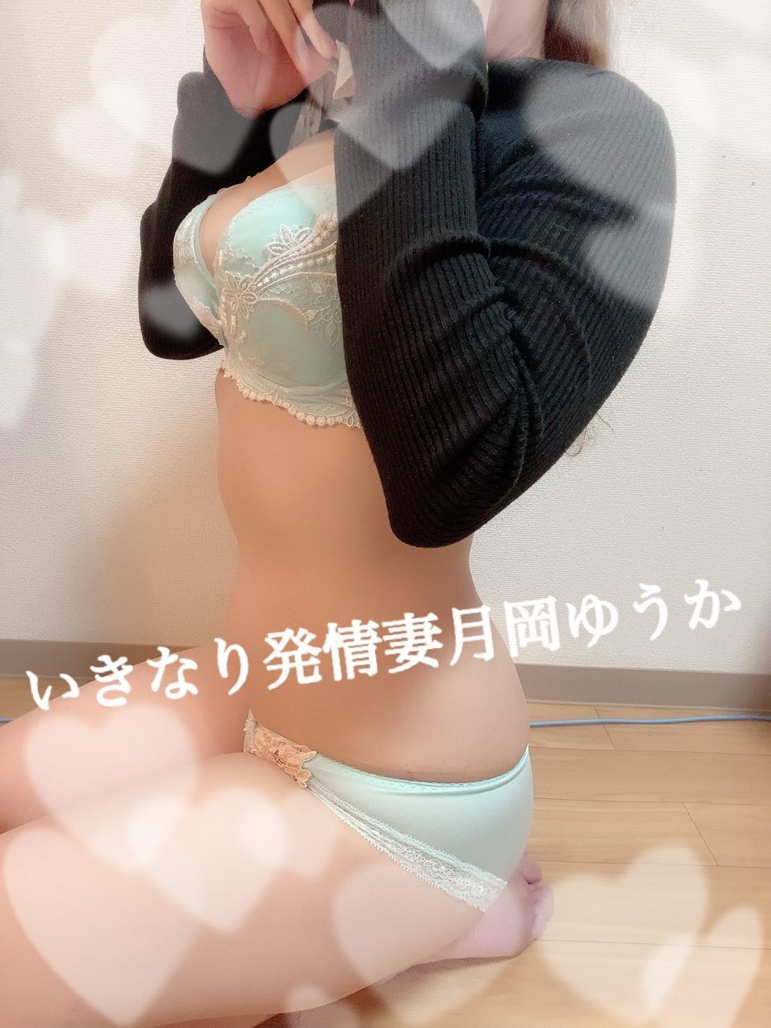 「出勤です★」04/03(金) 16:00 | 月岡ゆうかの写メ・風俗動画