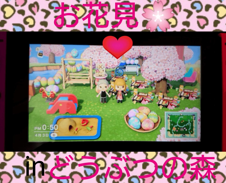 「お礼とどう森②❤️」04/04(土) 03:19 | りおなの写メ・風俗動画