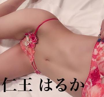 「お腹痛い」04/04(土) 09:53   仁王はるか(美尻・美乳・H好き)の写メ・風俗動画