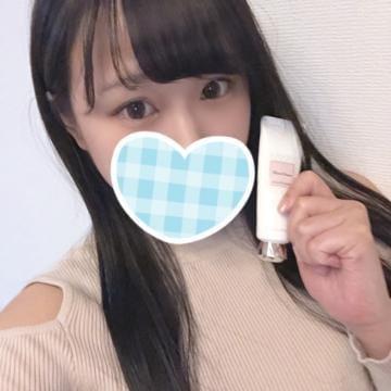「てんしょん??」04/04(土) 10:50 | かなでの写メ・風俗動画