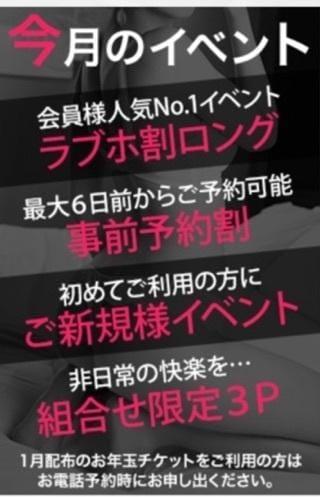 神崎 葵「4月の割引?」04/04(土) 12:15 | 神崎 葵の写メ・風俗動画