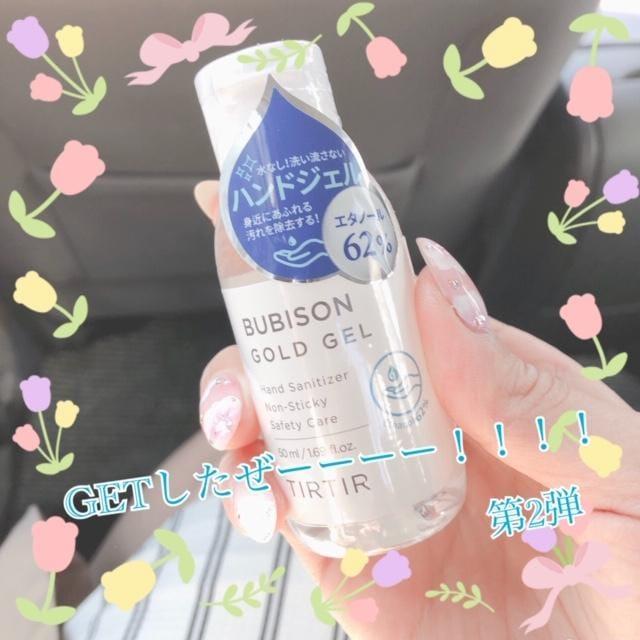 かな「GETだぜ♪」04/04(土) 14:37 | かなの写メ・風俗動画