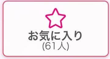 「わーい??」04/04(土) 16:27 | ももせの写メ・風俗動画