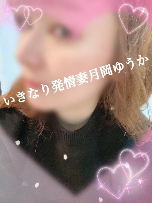 「遊んで下さい」04/04(土) 17:23 | 月岡ゆうかの写メ・風俗動画