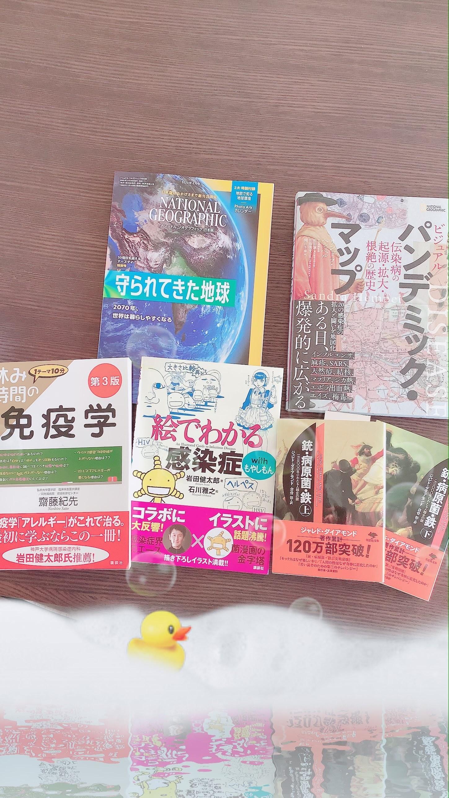 ひばり「本」04/04(土) 21:20 | ひばりの写メ・風俗動画