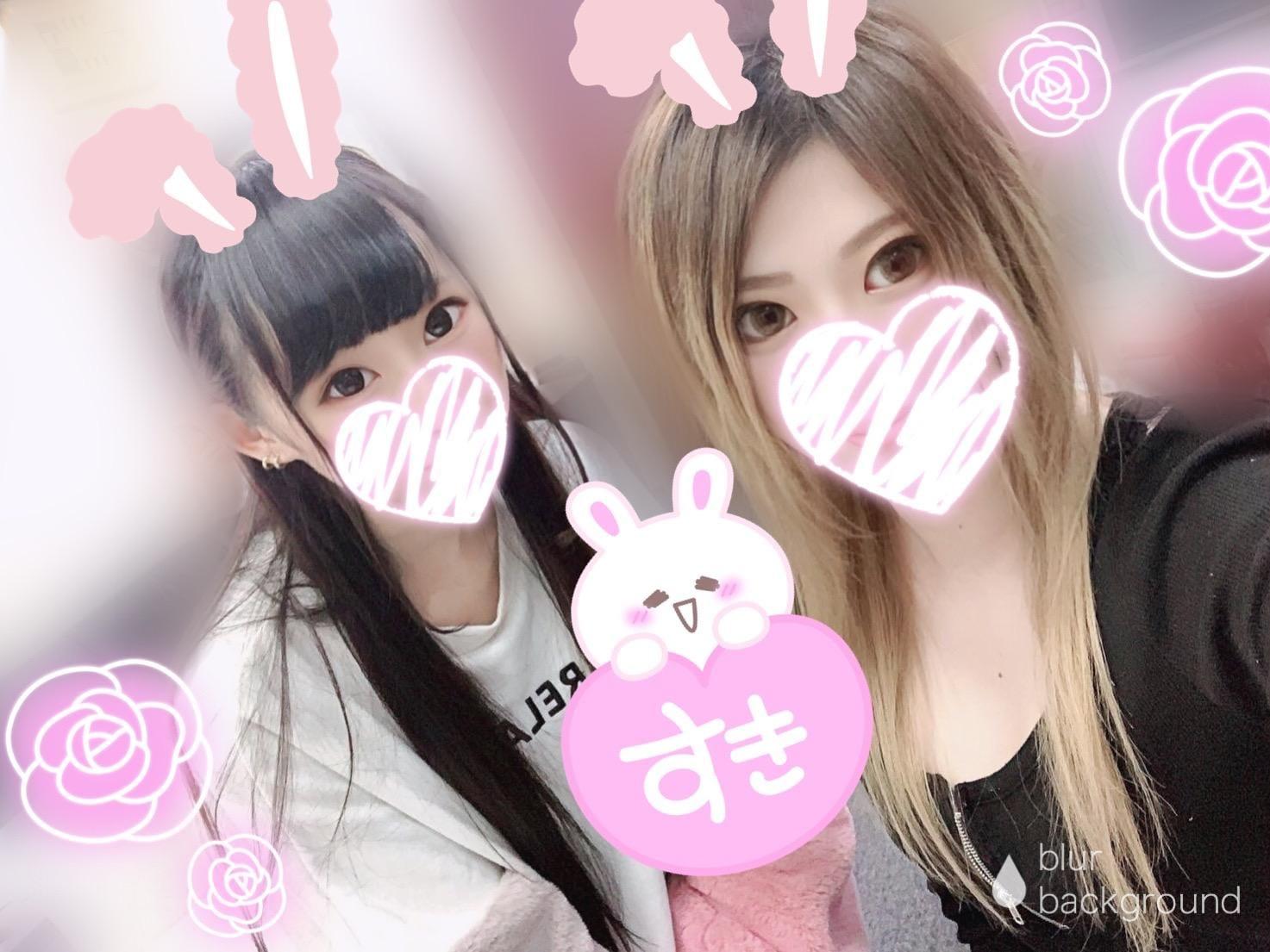 かな「お礼☆°」04/04(土) 21:32 | かなの写メ・風俗動画