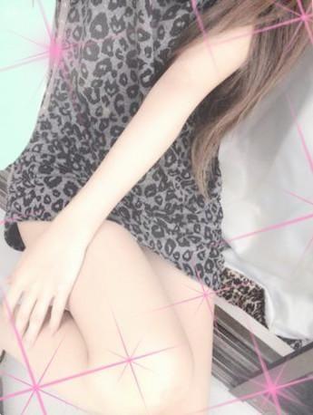 りょう「お礼♡」04/05(日) 00:44 | りょうの写メ・風俗動画