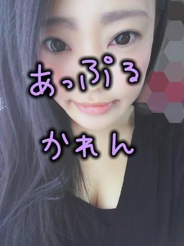 かれん「*到着♪*」04/05(日) 09:52   かれんの写メ・風俗動画