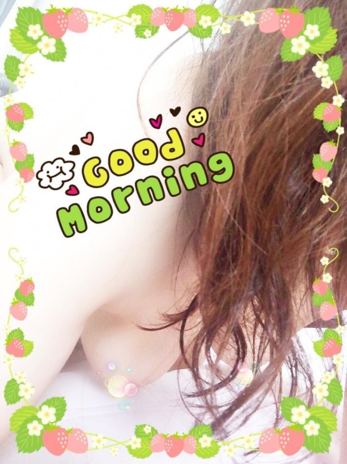 美熟女◆とうこ◆「おはようございます」04/05(日) 10:33 | 美熟女◆とうこ◆の写メ・風俗動画
