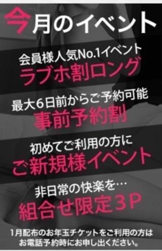 神崎 葵「4月の割引?」04/05(日) 13:09 | 神崎 葵の写メ・風俗動画