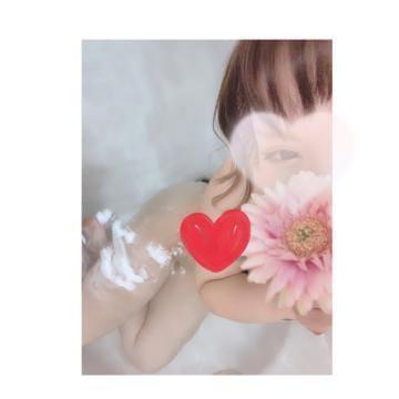 「おれい」04/05(日) 13:13   るあの写メ・風俗動画