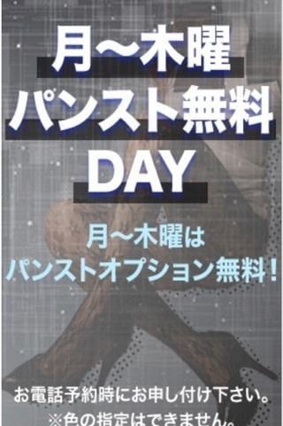 神崎 葵「限定だよ?」04/05(日) 17:34 | 神崎 葵の写メ・風俗動画