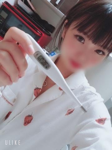 「検温」04/06(月) 11:38 | さつき☆感度抜群な美乳の写メ・風俗動画
