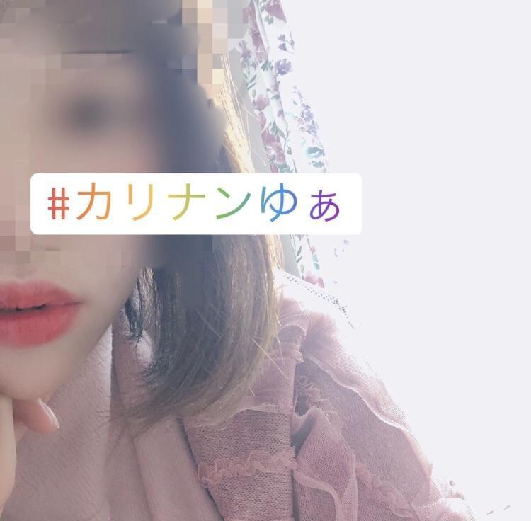 「おはよう」04/06(月) 12:00 | ゆぁ。(スレンダー系美少女)の写メ・風俗動画