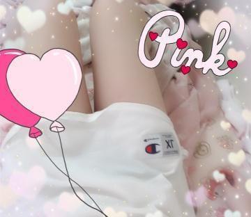 「お礼...♪*゚」04/06(月) 21:58 | 中森の写メ・風俗動画