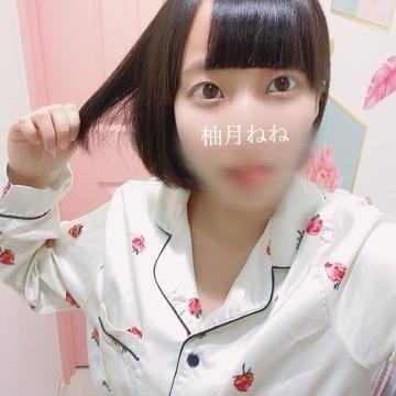 「イライラしないで」04/07(火) 07:31 | 柚月 ねねの写メ・風俗動画