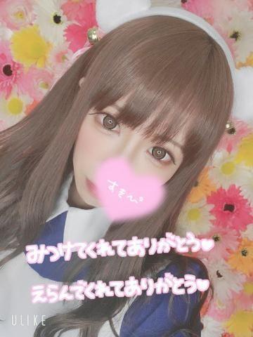 「?おはようございます?」04/07(火) 08:36 | 竜宮レナの写メ・風俗動画