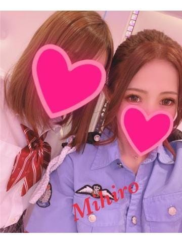 「今日の◯◯」04/07(火) 20:27 | みひろ【platina】の写メ・風俗動画