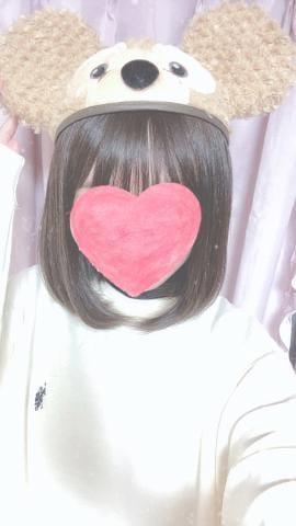 めい「大きな福」04/07(火) 23:01 | めいの写メ・風俗動画