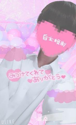 なつき「??じしゅく??」04/07(火) 23:20 | なつきの写メ・風俗動画