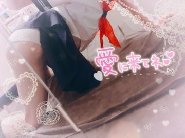 ほたる「????」04/08(水) 09:43 | ほたるの写メ・風俗動画