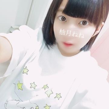 「恋の定義?」04/08(水) 19:01 | 柚月 ねねの写メ・風俗動画
