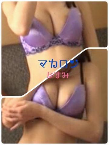 「Uさんにお礼」04/08(水) 20:49 | かすみ(甘えたい人集まれ)の写メ・風俗動画