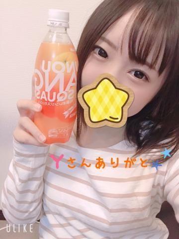 「お礼?Yさん」04/08(水) 22:54   上原るるの写メ・風俗動画