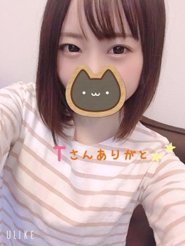 「お礼?Tさん」04/08(水) 23:07   上原るるの写メ・風俗動画