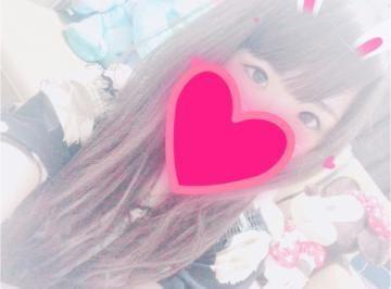 「しゅっきんっ」04/09(木) 13:49   加賀美あゆみの写メ・風俗動画
