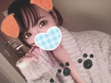 栗山ももか【S】「お兄さん☆」04/09(木) 17:03 | 栗山ももか【S】の写メ・風俗動画