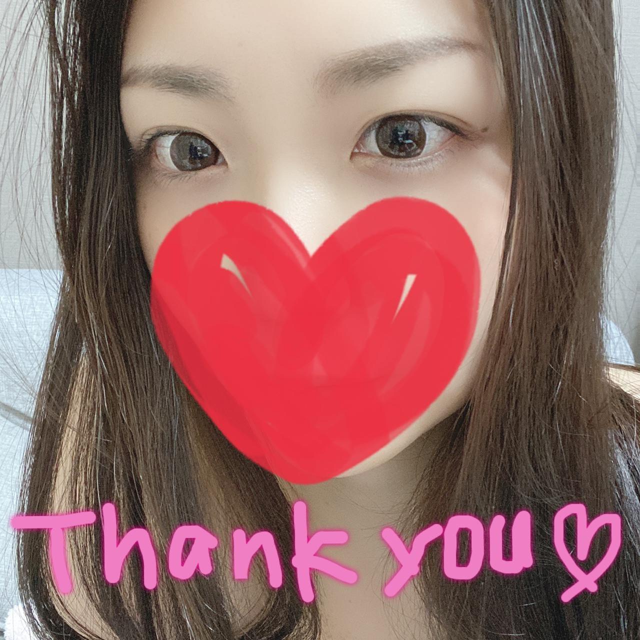 「ありがとうございました!!」04/09(木) 20:25 | りおの写メ・風俗動画
