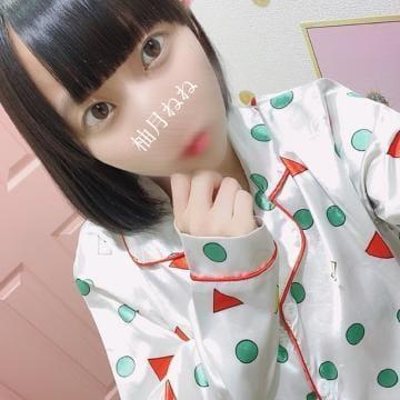 「お家で…?」04/09(木) 21:07 | 柚月 ねねの写メ・風俗動画