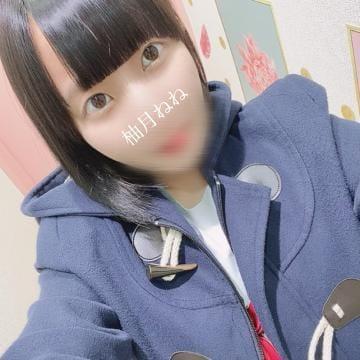 「ねねがしてるサービス?」04/10(金) 21:00 | 柚月 ねねの写メ・風俗動画