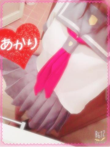「出勤しましたぁ」08/31(木) 12:08 | あかりの写メ・風俗動画