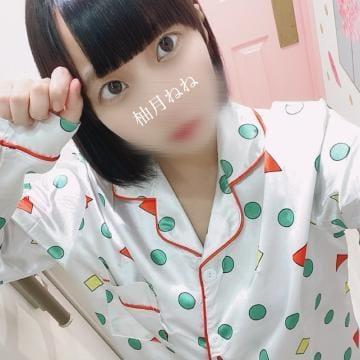 「耐えれないこと」04/11(土) 19:32 | 柚月 ねねの写メ・風俗動画